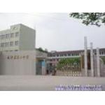 长沙市第二中学(长沙二中)