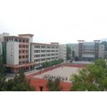 浏阳市第二中学(浏阳二中)