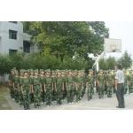 浏阳市第四中学