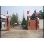 双江农民文化技术学校