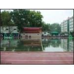 郑〓州第八中学