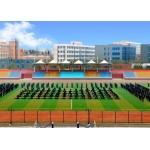郑州铁路警官学院