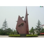 郑州市国防科技学校