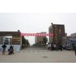 郑州市交通技师学院