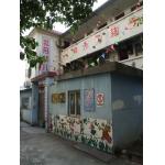 宁波市牡丹幼儿园
