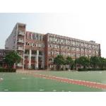宁波万里国际学校(高中)