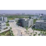 宁波城市职业学院