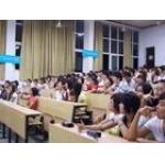 宁波工商职业学院