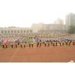 北京西城区师范学校附属小学(西师附小)