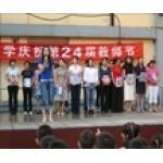 北京市地坛小学