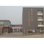北京师范大学奥林匹克花园实验小学