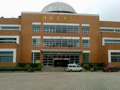 贵阳市第一中学(贵阳一中)相册
