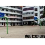 贵阳市第七中学(贵阳七中)