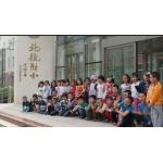 北京航空航天大学附属小学(北航附小)