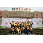 北京石油学院附属小学(石油附小)