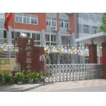 北京市上地实验小学