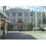 北京市第五十四中学
