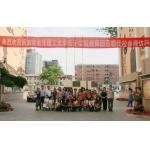 北京市第一一九中学