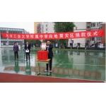北京工业大学附属中学(工大附中)