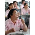河北省妇女职业培训学校