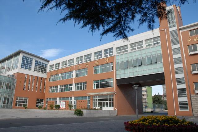 北京市苹果园中学学校简介 我要搜学网图片