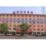 太原市海洋职业学校