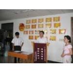 太原市信息技术学校