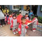 广州市前进路幼儿园
