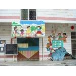 广州从化市七星幼儿园