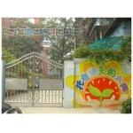 广州市民政局幼儿园(市民政局幼儿园)