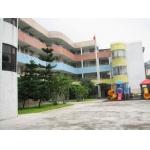 广州市香雪幼儿园