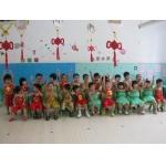 广州市南沙区欢乐中英文幼儿园