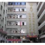 南昌建筑技工学校