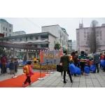 民航广州幼儿园