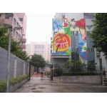 广州市政府机关幼儿园(市政府机关幼儿园)
