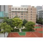 上海师范专科学校附属小学