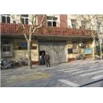上海市卢湾区第一�中心小学(卢湾一中心■)