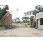 福州经济职业学校