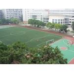 武汉外国语学校(武汉外校)
