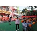 上海市徐汇区科技逸夫幼儿园