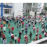 上海市徐汇区第一中心小学(徐汇一中心)