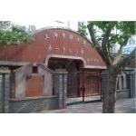 上海市徐汇区第一中心小学(徐汇一中心)相册
