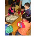 上海市黄浦区西凌第一幼儿园