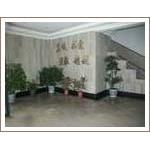 上海市静安区第一中心小学(静安一中心)