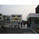上海市浦东新区牡丹幼儿园照片