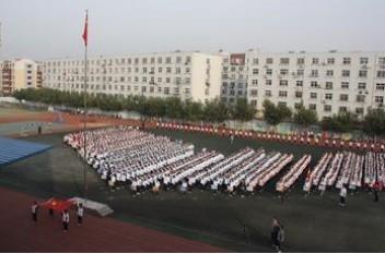 青岛第六十三中学相册展示-学校