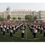 济南市甸柳第一小学(甸柳一小)