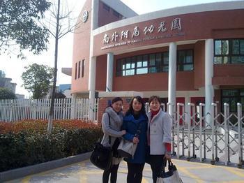 南京市鼓楼幼儿园相册