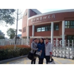 南京市鼓楼幼儿园