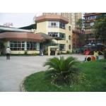 成都市第五幼儿园